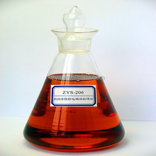 ZYS-206 high quality electrostatic spay anti-rust oil