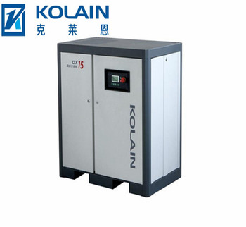 Kolain 7.5kw scroll type air compressor