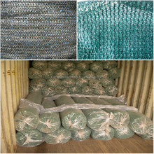 Plastic net with a sense of luxury. Made in Japan. Very soft and easy to use. Safety net.