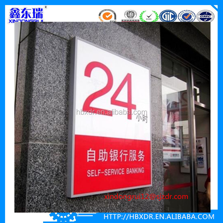 used outdoor box signs, outdoor aluminum sign light box, outdoor hanging letter sign