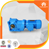 Fastest delivery motovario K series 2: 1 ratio gearbox for metal working mills
