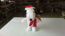 30cm promotional customized plush christmas battery-operated(electrical) walking snoopy dog toy with sound