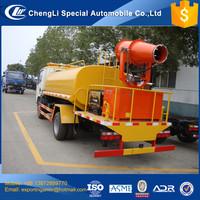 cheapest mini 5 ton dust suppression water mist cannon sprayer truck