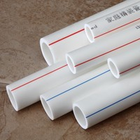 White ppr water pipe and fittings 5 colors high quality comply with standard GB/T 18742