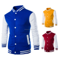 Mens Baseball College Jacket Hoodie Jersey Uniform Korea