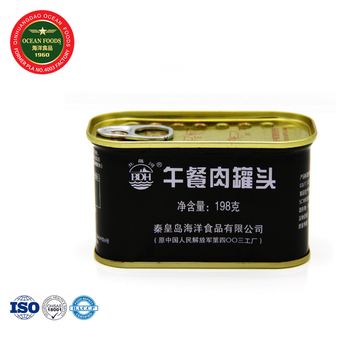 Military Factory Supply 198g Ready Eat Square Pork Luncheon Meat for sale