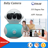 PIR Function  Security Protection CCTV