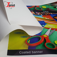 Outdoor Printing material 13OZ Frontlit PVC Flex Banner
