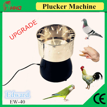 High Quality Quail Birds Plucking Equipment Machine Poultry Plucker Price Cheap NCH-40