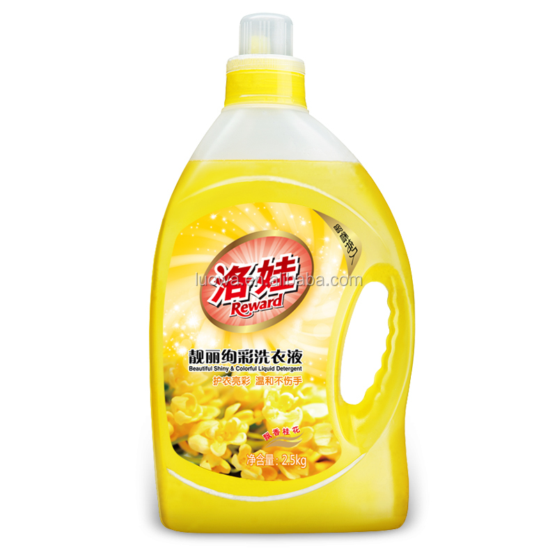 New Arrival clothes cleaning Liquid