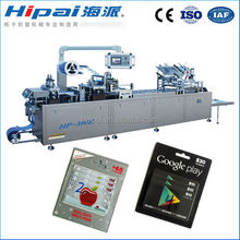 HP-500C Automatic Gift Card Blister Packing Machine