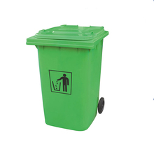 120 liter color coded garbage dustbin dustbin with logo