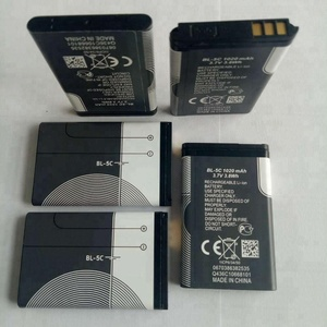 Shenzhen cell phone battery bl-5c 3.7v 1020mah for nokia
