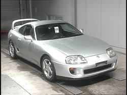 Japanese Used Car Auction Agent