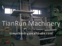 High Speed PE Plastic Film Blowing Machine