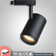 12W Orientable LED Spotlight Dimmable LED COB Track Light
