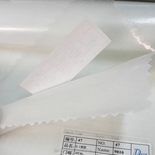 Adhesive glue embroidery hot melt backing adhesive film for fabric