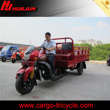 4 wheel tricycle/piaggio cargo tricycle/aqua tricycle