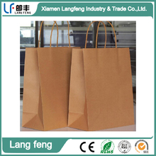 Colorful Cheap Brown Kraft Paper Bags Wholesale