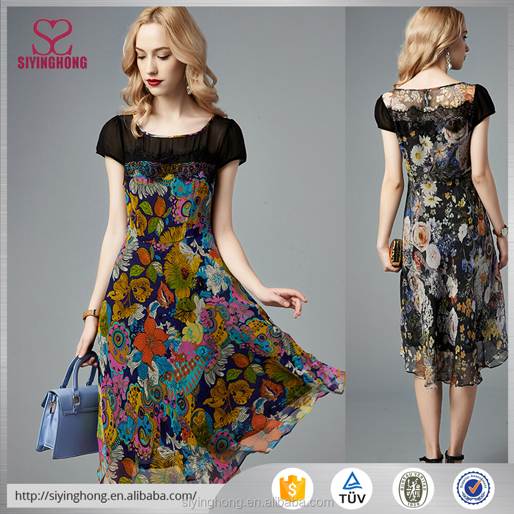 Dongguan Clothing Wholesale Women Print Butterfly Short Sleeve Dress