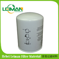 SFC 5710E hydraulic oil filter