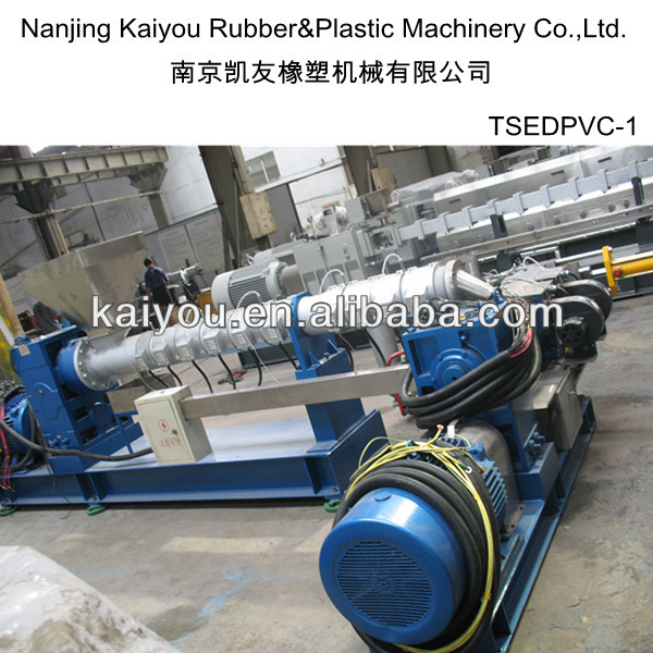 KAIYOU HKY65/150 Two Stage PVC Plastic Granules Making Used PVC Extruder Line/Extruding Machine, PVC Granulated Extruder
