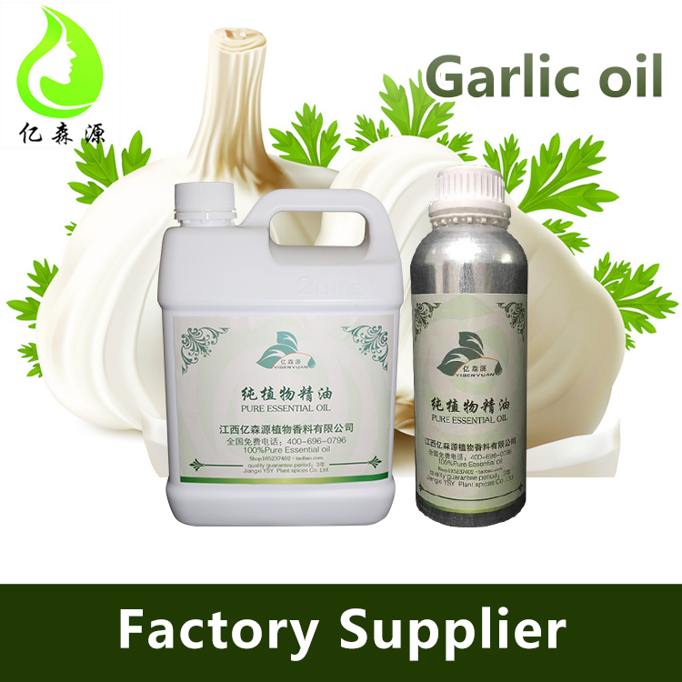 Active Sulfide Garlic Oil Price In Medicine For Cardiovascular