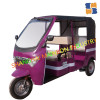 150cc,air cooling, gasoline engine tricycle for passenger