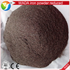 High Purity Reduced Iron Powder For