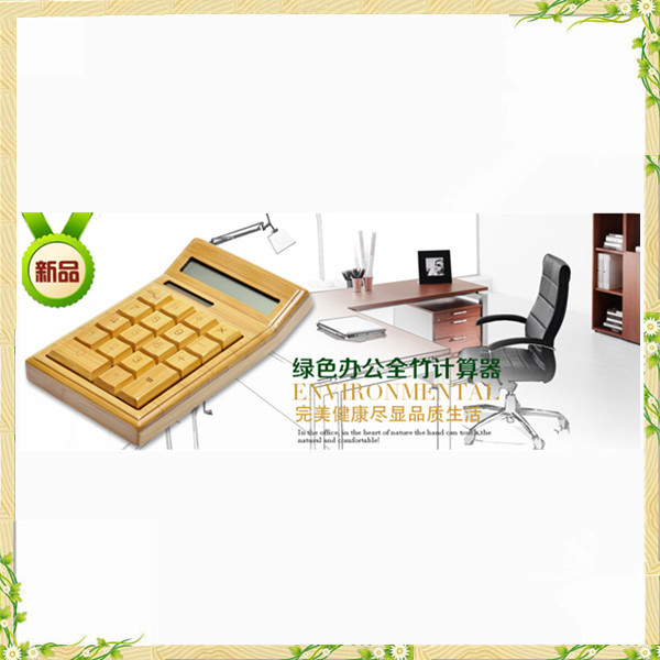 China electronics online bamboo calculator wholesale