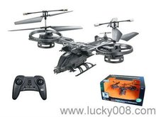 4channel Bluetooth helicopter with gyroscope r/c helicopter toys New Arrival 2.4G Avatar Rc plane