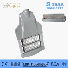 CE RoHS approved with good price high lumen 42 volts led street light