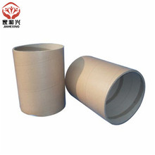 Customized Round Cardboard Kraft Paper Roll Core Tube Pipe for Stretch/PVC/HDPE Plastic Film