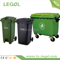 2 Wheeled Custom 240L Office Hot Sell Container Price