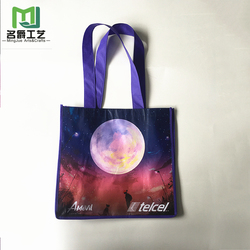 2017 New Arrival shopping pp non woven bagquality pp non woven bagpp non woven tote bag