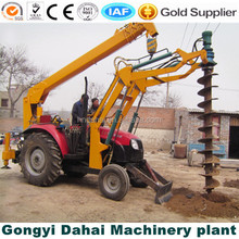 CCTV Recommend Bore Well Drilling Machine Price for sale