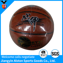 Adults PVC Inflatable Match Balls Basketball For Body Exercise
