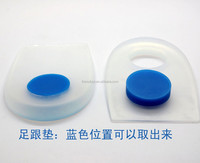 China 2015 nano energry foot pad jelly silicone Heel cushion insole men insoles for shoes