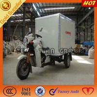 high quality motorized three wheel cargo motorcycle/front loading cargo tricycle with cabin