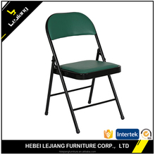 Italy design folding outdoor concert chair folding chair outdoor