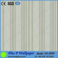 Hot sale home cheap wallpaper for walls
