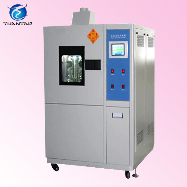 Automatic ozone concentration test equipment