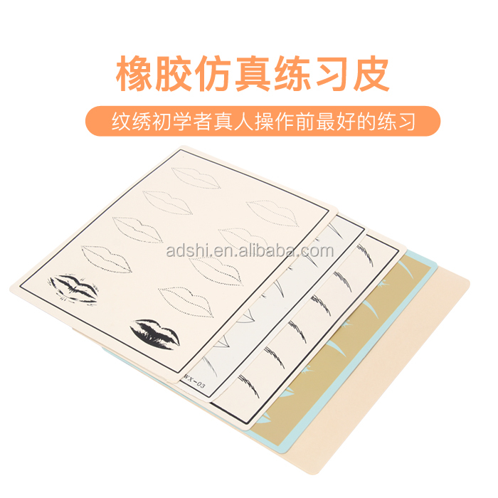 High Quality tattoo artificial practice skin for tattoo lip