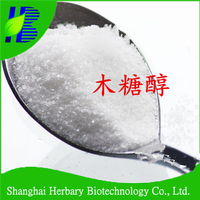 High Purity Health Food Additives Xylitol