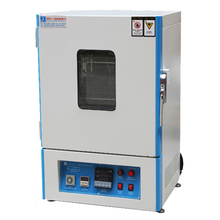 Hot air industrial drying oven/dryer machine