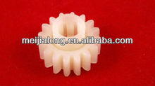 compatible hp5P 6P gear 16T RS5-0636