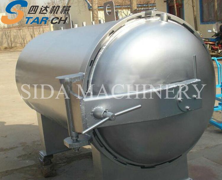 Full Line Vegetable Oil Production Line