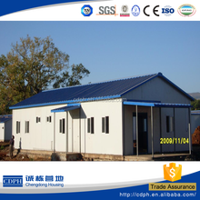 China supplier CDPH made Low cost galvanized prefabricated house accommodation building