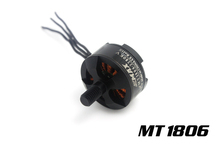 EMax Brushless RC Motor for Airplane Toy