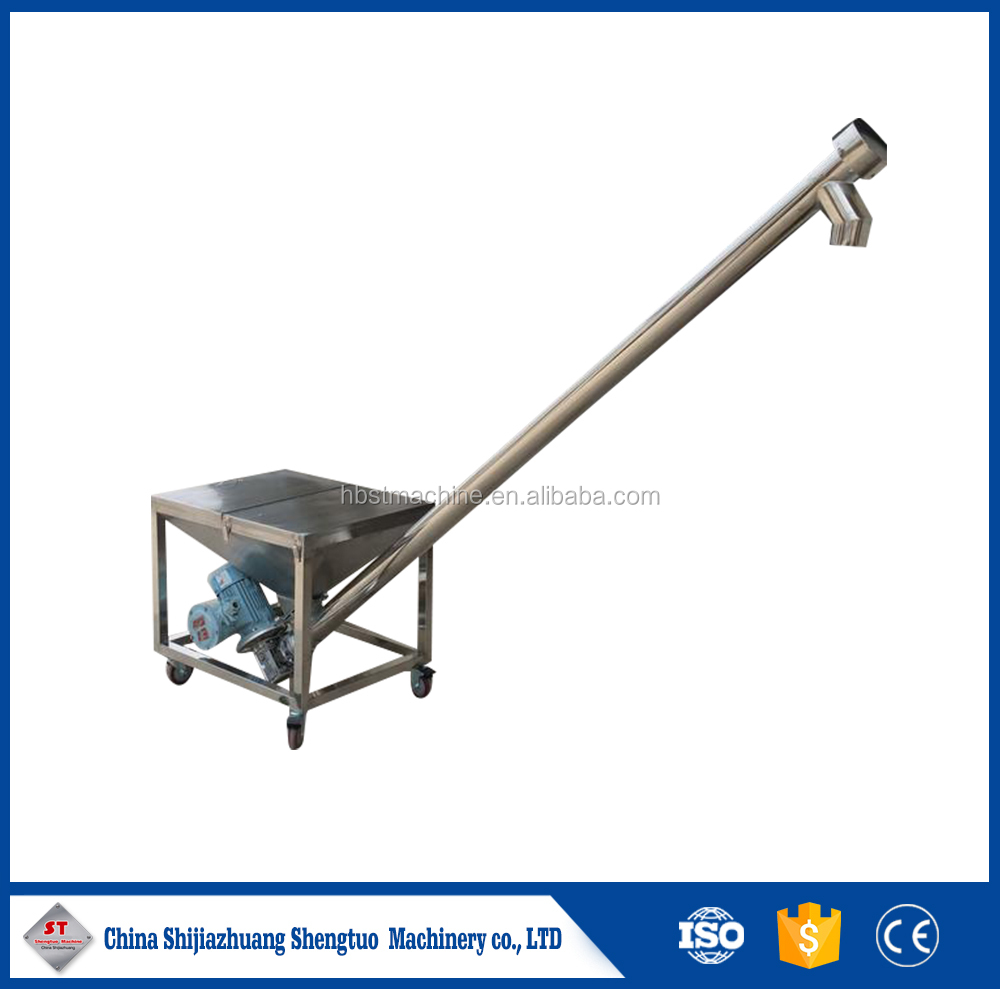 Rice powder milk inclined screw conveyor / screw elevator /screw conveyer